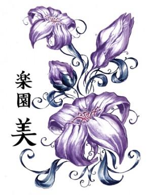 Tatouage éphémère - Plaque de 4 tattoos